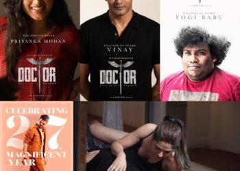 today-tamil-cinema-news-04-12-2019