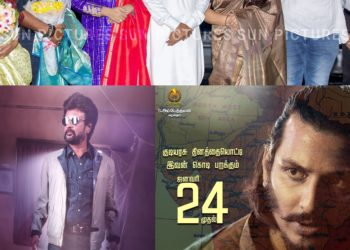 today-tamil-cinema-news-11-12-2019