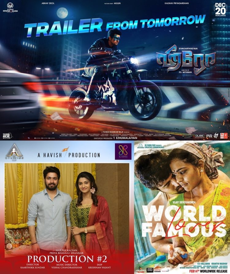 today-tamil-cinema-news-12-12-2019