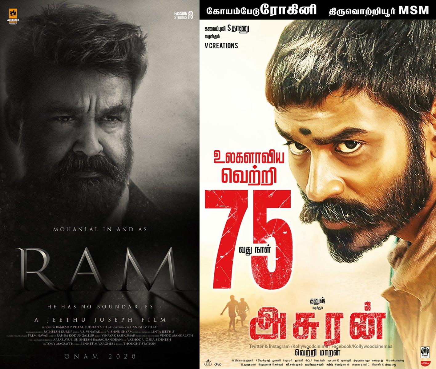 today-tamil-cinema-news-17-12-2019