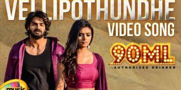 Vellipothundhe Video Song   Karthikeya 90ML Movie Songs