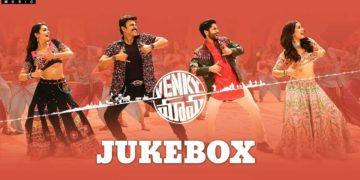 Venky Mama Full Songs Jukebox
