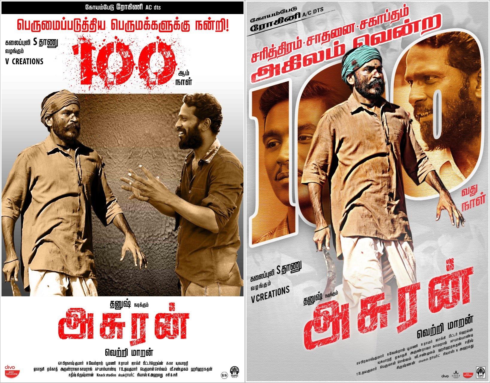 Asuran 100 day poster