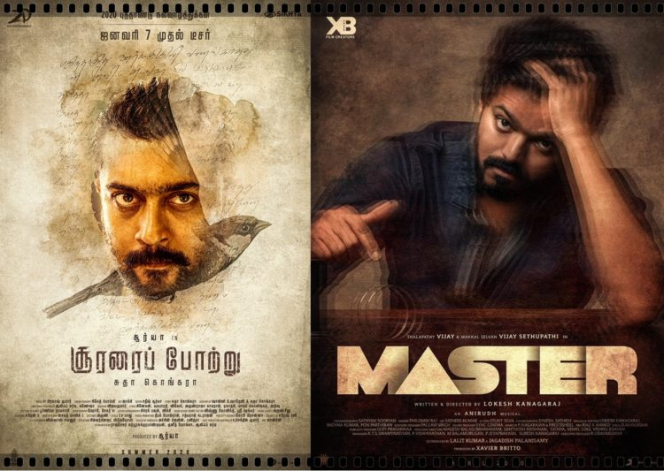 Suriya and Vijay makes their fans are delight on this new year!
