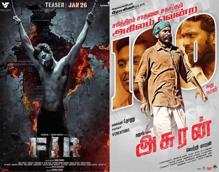 Today Tamil Cinema News 11-01-2020