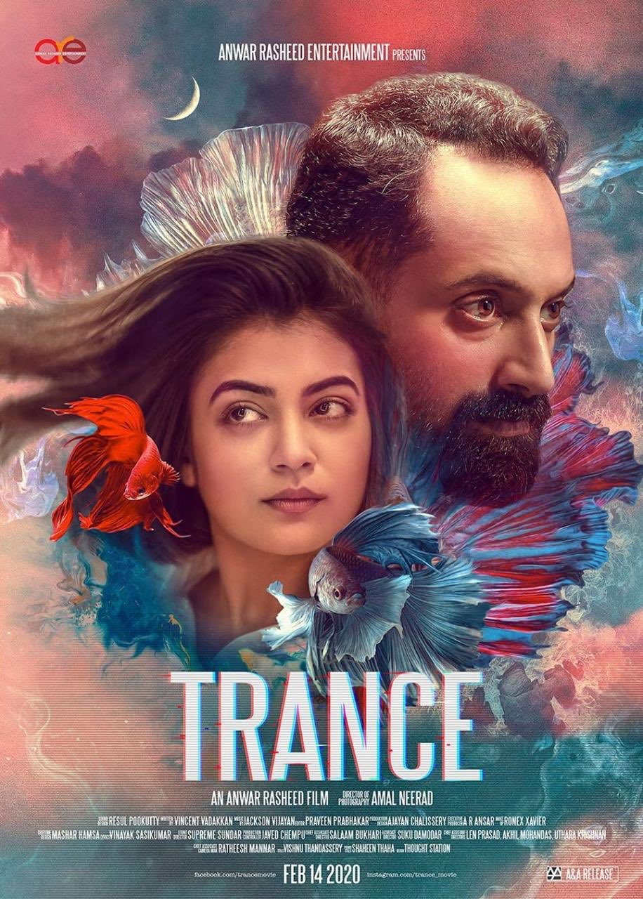 Trance-first-look-000