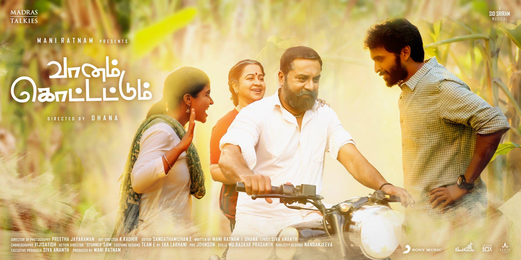 Vaanam-Kottattum-movie-first-poster