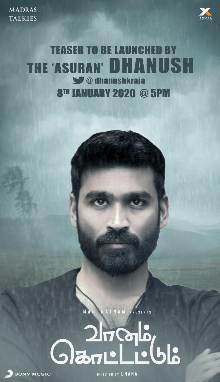 Vaanam-Kottattum-movie-poster