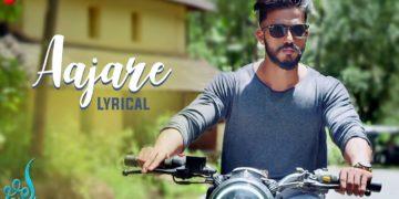 Aajare song lyrical video | Jiilka movie songs