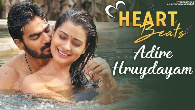 Adire hrudayam video song | RX100 movie songs