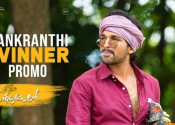 Ala Vaikunthapurramuloo | Sankranthi Winner Promo