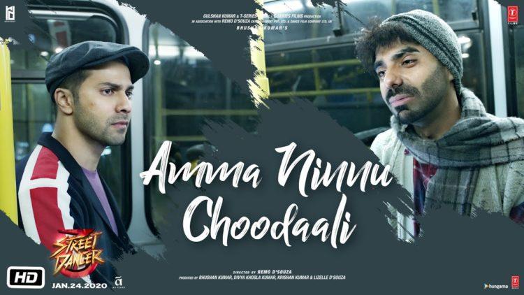 Amma Ninnu Choodaali Video | Street Dancer 3D Telugu Songs