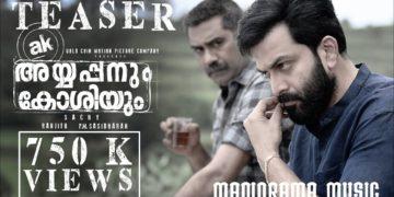 Ayyappanum Koshiyum Teaser