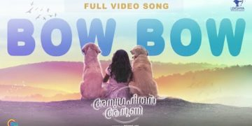 Bow bow song video | Anugraheethan antony songs