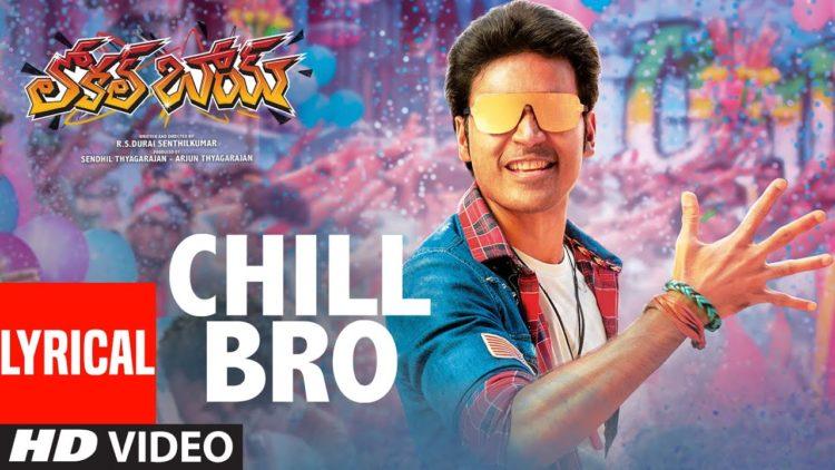 Chill bro song lyrics video   Local boy telugu songs