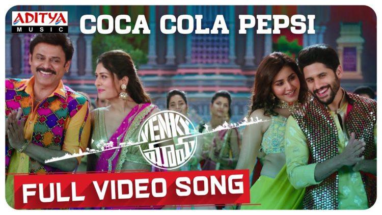 Coca Cola Pepsi Video Song | Venky Mama Songs