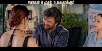 Darbar tamil release promo video