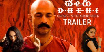 Dhehi trailer