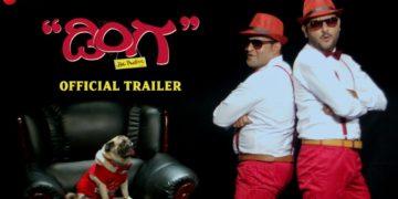 Dinga trailer