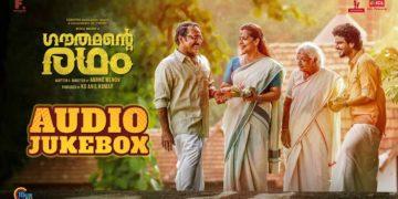 Gauthamante radham movie full songs