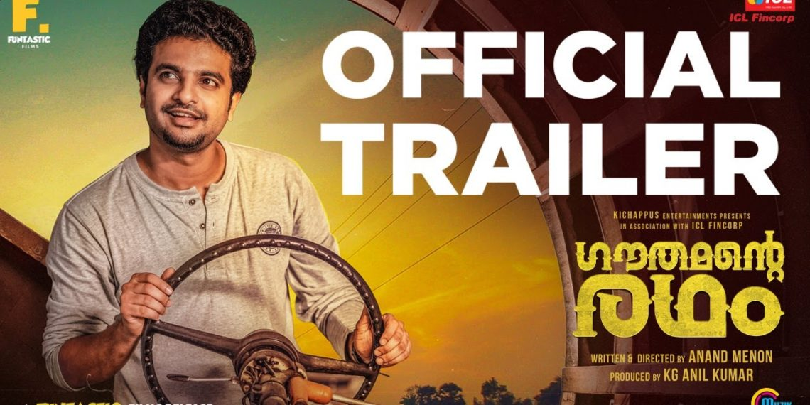 Gauthamante Radham trailer