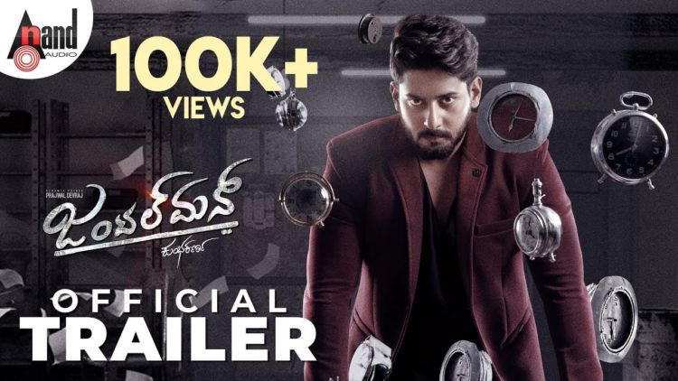 Gentleman Trailer (Kannada)