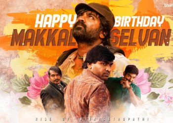 Happy Birthday Makkal Selvan Vijay Sethupathi – Best Wishes By Live Cinema News