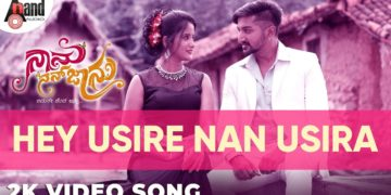Hey Usire Nan Usira song video   Naanu Nan Jaanu songs