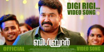 Kalamanodishtam video song | Big brother malayalam movie songs