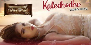 Kaledhodhe video song   Navarathna movie songs
