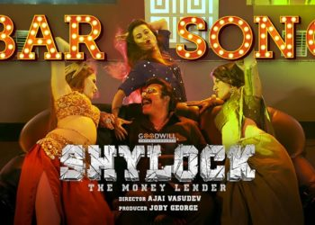 Kanne kanne song video | Shylock movie songs