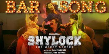 Kanne kanne song video | Shylock movie songs