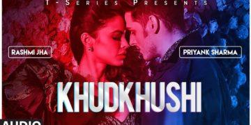 Khudkhushi Song Audio | Hindi Independent Songs
