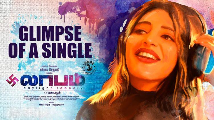 Laabam – Glimpse of a Single