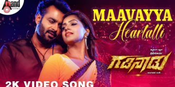 Maavayya heartalli video song | Gadinaadu movie songs