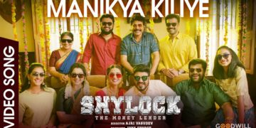 Manikya kiliye video song | Shylock movie songs