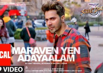 Maraven yen song lyrical video | Street dancer 3D tamil songs