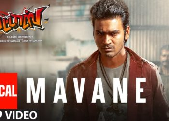Mavane song lyrical video | Latest Pattas movie songs