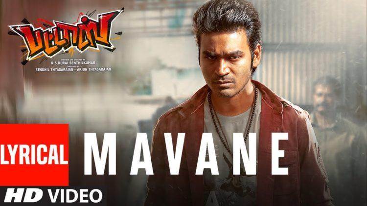 Mavane song lyrical video   Latest Pattas movie songs