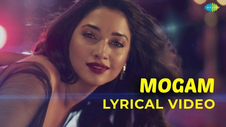 Mogam song lyrical video | KGF Tamil movie songs
