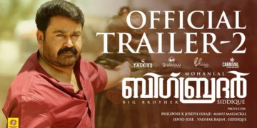 Mohanlal's Big brother trailer