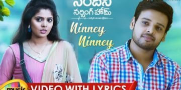 Ninney Ninney Song Video With Lyrics