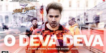 O Deva Deva song video | Street Dancer 3D telugu songs
