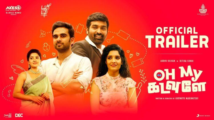 Oh My Kadavule Tamil Trailer