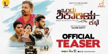 Ondu Shikariya Kathe teaser