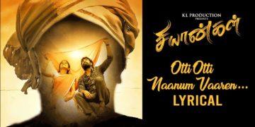 Otti otti naanum vaaren song lyrical video | Chiyangal tamil movie songs