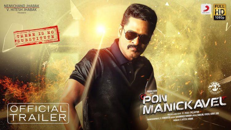 Pon manickavel tamil movie trailer