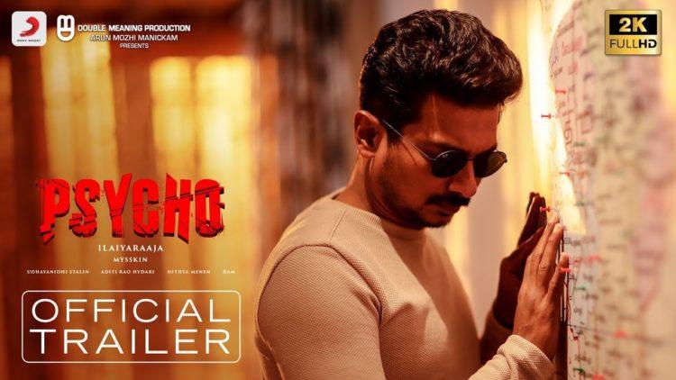 Psycho Tamil Movie Trailer
