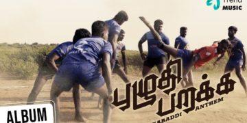 Puzhudhi Parakka Album Songs | Kabaddi Anthem 2020