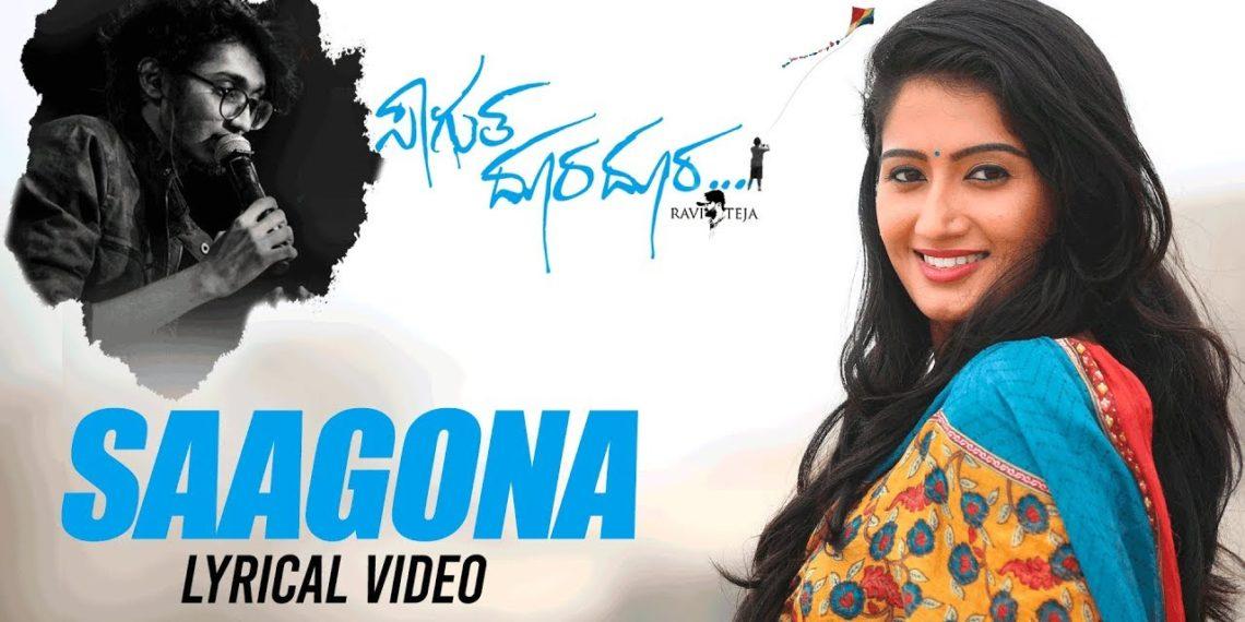 Saagona song lyrical video   Sagutha doora doora songs